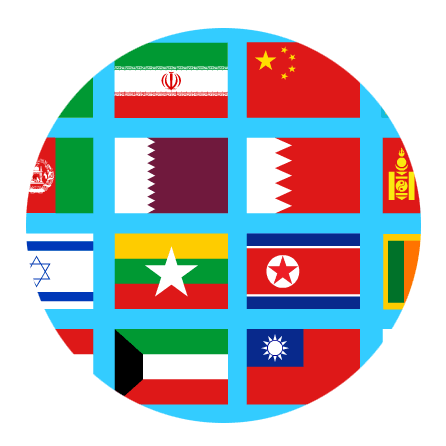 Flags of Asia Quiz - World Geography Games